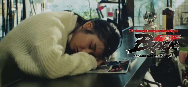 Black 17 – Misteri Mimpi Kyoko
